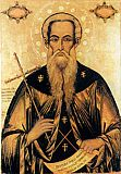 Преподобный Иоанн Рыльский