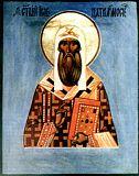 Святитель Иов, первый патриарх Московский