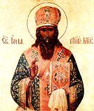 Святитель Иона, митр.Московский