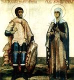 Великомученик Феодор Стратилат и мученица Ирина