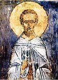 Мученик Иринарх