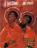 Иоанн Богослов и Лонгин Сотник