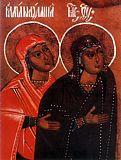 Богоматерь и Мария Магдалина