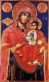 Икона Божией Матери Милостивая