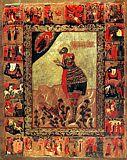Святой Мина с житиями