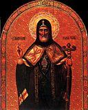 Святитель Митрофан Воронежский