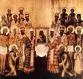Московские святители и чудотворцы