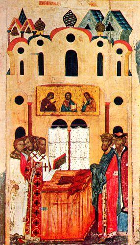 Господа нашего иисуса христа в москве