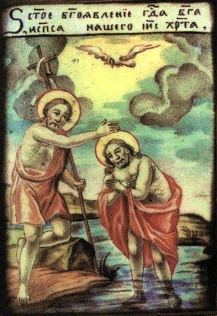 Die Taufe des Herrn