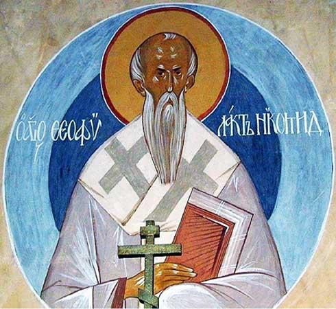 Saint Théophilacte, évêque de Nicomédie