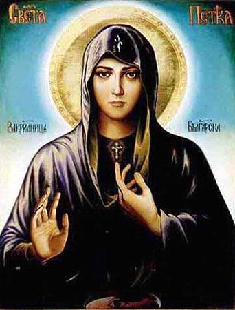 день святой петки, петка българска