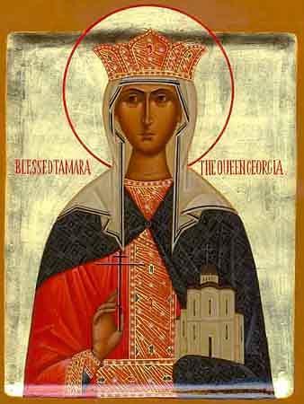 Тамара царица