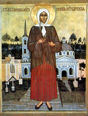 Икона святой Ксении Петербургской.
