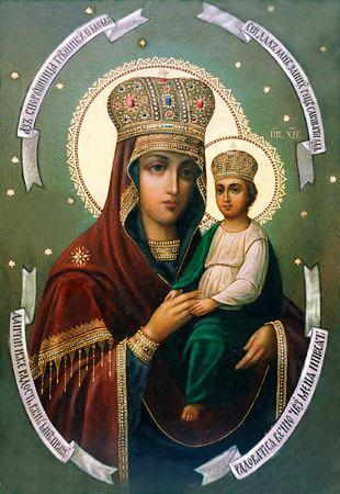 """Празднование Иконы Божией Матери  """"Споручница грешных """".  С праздником, православные!"""