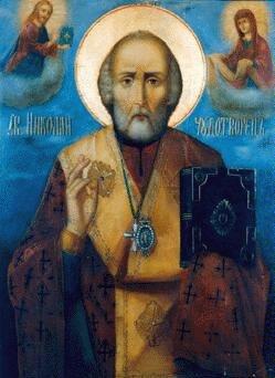 Местночтимая икона Св. Николая Чудотворца (Екатеринбург)