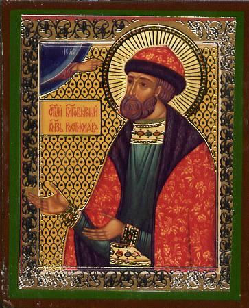 Святой Ростислав, великий князь Киевский, сын великого князя Киевского святого Мстислава Великого (* 1132...