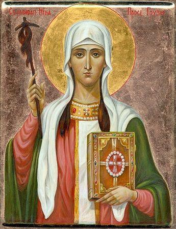 27 января. Память Равноапостольной Нины, просветительницы Грузии