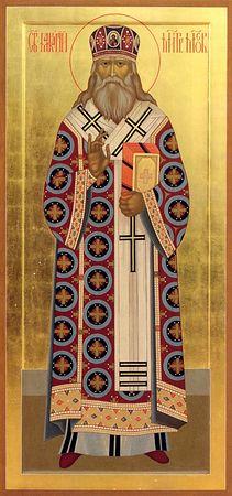 Свт. Макарий (Невский), митр. Московский и Коломенский