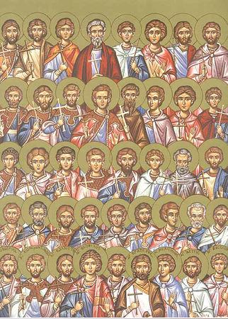 Quarante-deux martyrs d'Amorrée en Haute-Phrygie