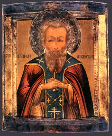 Saint Paul de Thèbes - orthodoxie.com