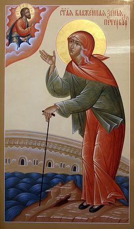 Sainte Xénia - orthodoie.com
