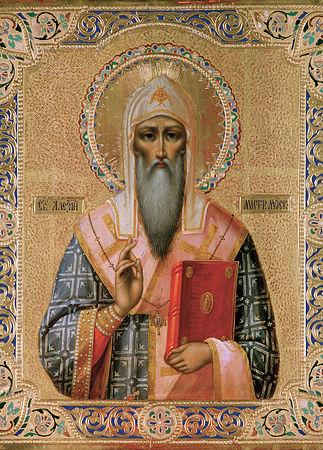 25 февраля. Святитель Алексий, митрополит Московский и всея России чудотворец