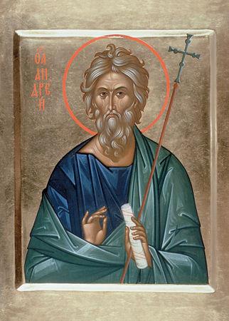 13 декабря. Апостола Андрея Первозванного.