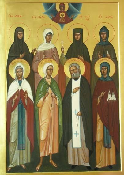 Дивеевские святые