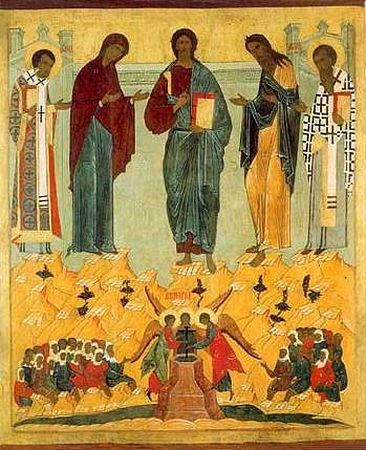 Происхождение изнесение Честных Древ Животворящего Креста Господня