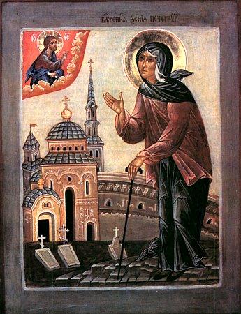 Икона блаженной Ксении Петербургской.