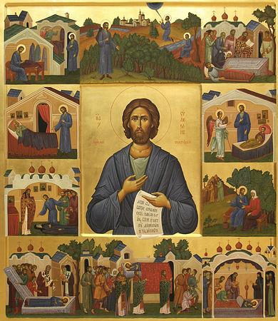 Святой праведный Симеон Верхотурский с житием