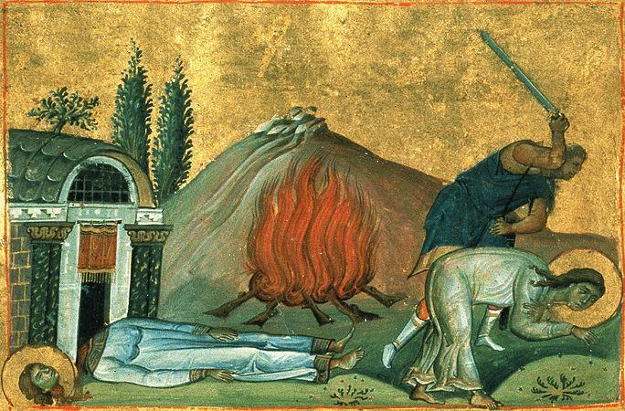 Saintes Capitoline et Erothéide
