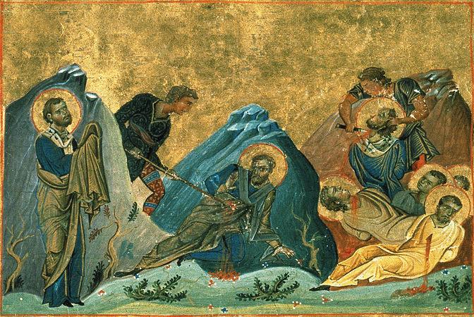 Апостолы от 70-ти Стахий, Амплий, Урван и др.