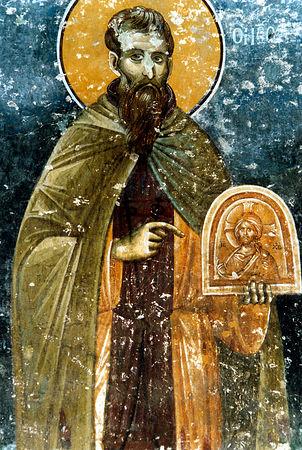 Преподобный Стефан Новый
