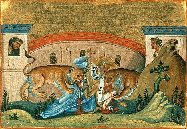 Saint Ignace le Théophore
