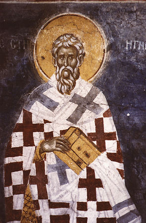 Saint Ignace le Théophore - orthodoxie.com