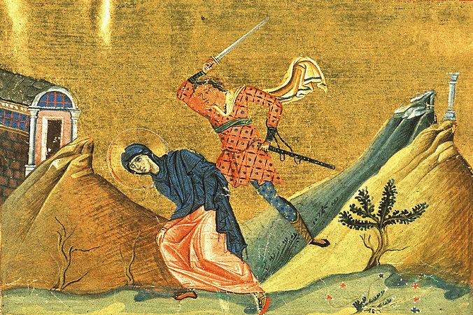 Святая мученица Евфрасия дева
