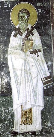 Saint Théodote