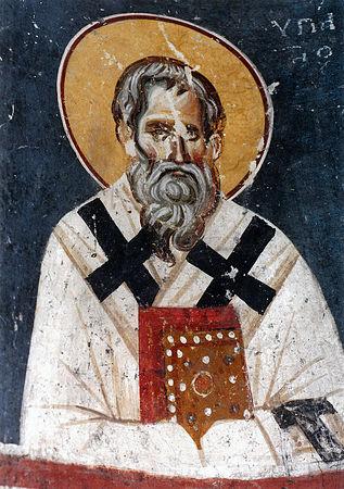 Saint Hypace, évêque de Gangres