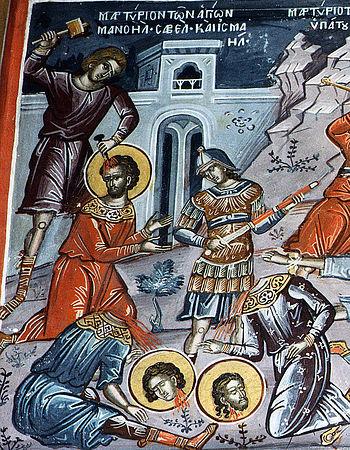 Мученики Мануил, Савел и Исмаил