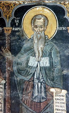 Αποτέλεσμα εικόνας για αγιος ανδρέας κρήτης