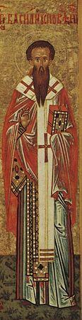 Saint Basile le confesseur