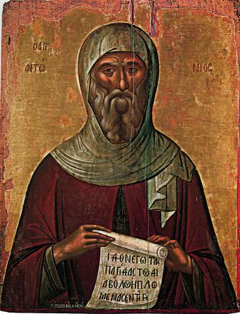 Saint Antoine le Grand - orthodoxie.com