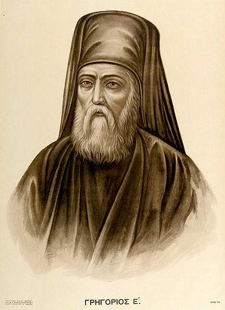 Священномученик Григорий V, патриарх Константинопольский