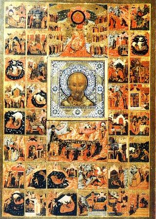 Великорецкая икона святителя Николая Чудотворца.