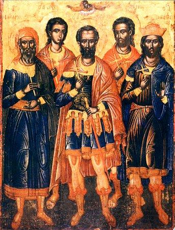 Севастийские мученики. Евстратий, Авксентий, Евгений, Мардарий и Орест