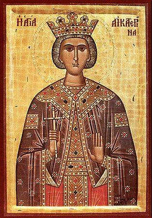 7 декабря. Память великомученицы Екатерины