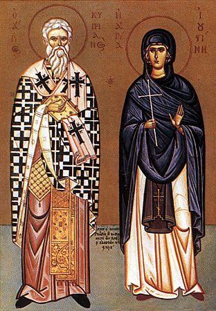 Saint hiéromartyr Cyprien et la vierge Justine, de Nicomédie (304),