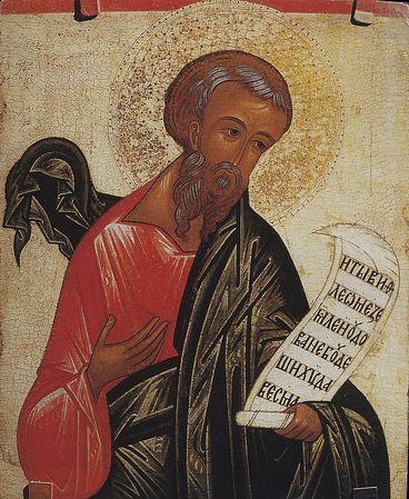 Святой пророк Михей