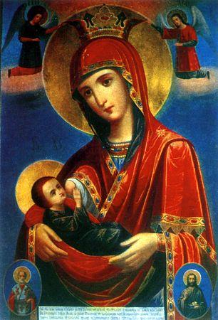 Икона Божией Матери Млекопитательница